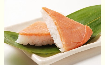 ますの寿し 2段 富山 鱒寿司 ますのすし 鱒ずし 二重