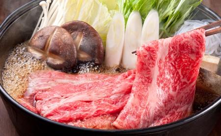 高岡育ちの越中万葉牛 すき焼き用(約350g)牛肉 肉 すきやき スキヤキ 国産 富山