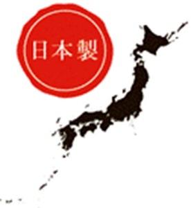 IHハイキャストグルメタイプ玉子焼16×18cm 北陸アルミニウム 富山県 高岡市 卵焼き たまごやき IH ガス 日本製