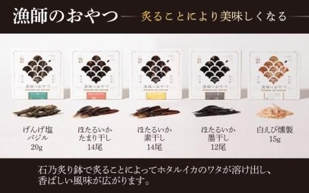 73石乃炙り鉢(黒色)