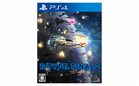 【PS4ゲームソフト】R-TYPE FINAL 2