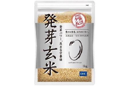 DHC発芽玄米 5kgセット【1206416】