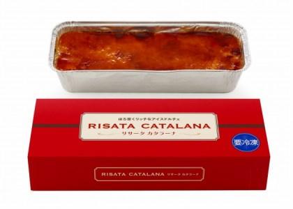 リサータ カタラーナ(5箱セット)