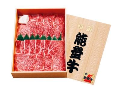 【015-002】能登牛(焼肉用)500g