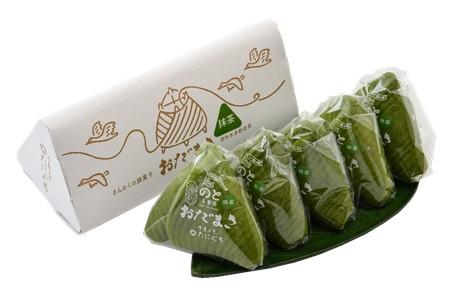 [K040] 能登銘菓 宇治抹茶&黒蜜きな粉おだまきセット