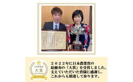 減農薬コシヒカリ(特別栽培米)4.5キロ精白米5ヶ月連続