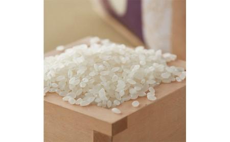 加賀百万石特別栽培米コシヒカリ白米5kg