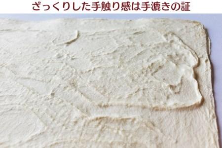 越前和紙と西洋絵画 モネ「睡蓮」
