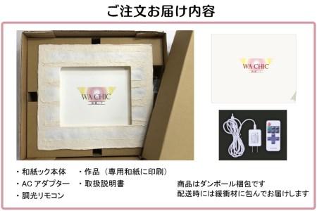 <特注和紙>越前和紙と西洋絵画 ダヴィンチ「モナ・リザ」