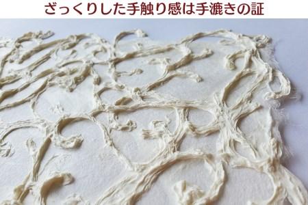 <特注和紙>越前和紙と西洋絵画 モネ「睡蓮」