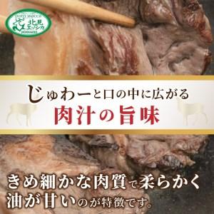 【A-011】北見エゾシカ熟成(ドライエイジング)ランプステーキ