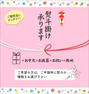 【A-091】フレンズハム手造り厳選セット