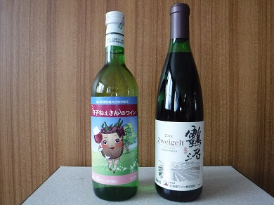 26 臼子ねぇさんワイン・鶴沼ワイン 計2本セット