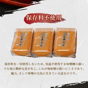 丸甲醸造 田舎味噌 3㎏詰