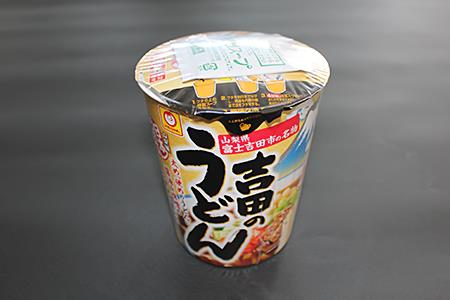 お手軽 吉田のうどんカップ麺12個セット