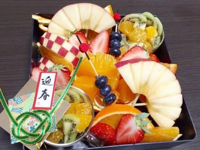 まつの幸せフルーツBOX~プレミアム富士山宝石箱~