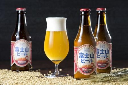 富士山ビール ヴァイツェン 3本入