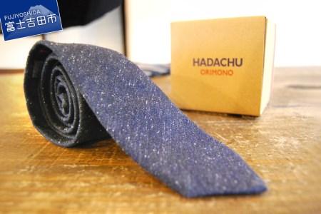 HADACHU シルクネクタイ NTM358