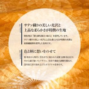 【秋冬対応品】羽毛布団 オリジナル染柄/杏色(シングル)
