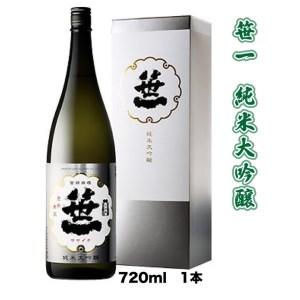 【蔵元限定】笹一酒造 笹一 純米大吟醸 720ml※着日指定送不可