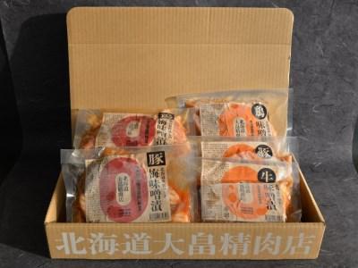 1022 梅・酒粕味噌漬け食べ比べセット
