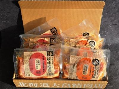 1408 梅・酒粕味噌漬けスペシャルセット