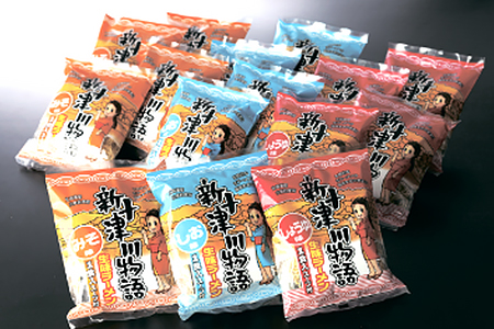 120 新十津川物語ラーメンセット(乾麺・15食)