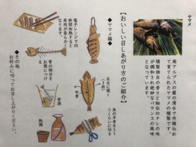 1.5-9-10 燻製屋響 響堪能コース