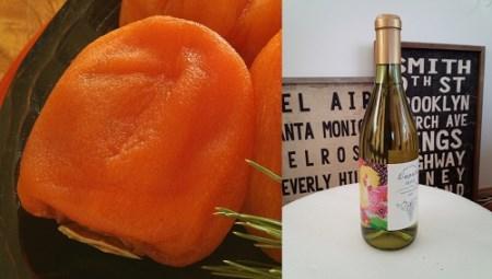 2-4-8 南アルプス天空舎「濃厚な百目あんぽ柿に辛口の白ワインを合わせる」