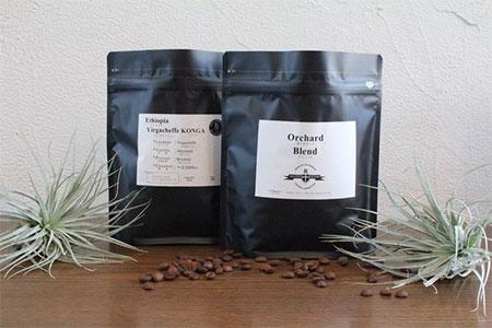 1-9-15 ROASTERIA ORCHARD COFFEE GIFT BOX 1