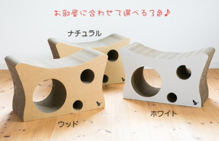 2-9-34 NicoNeko爪とぎベッド