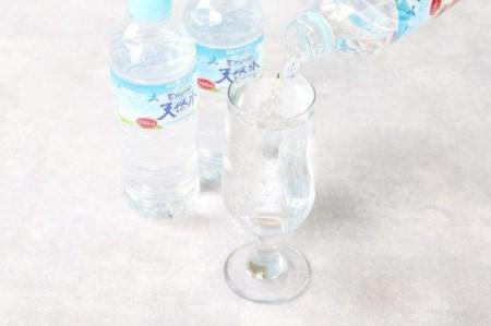 サントリー南アルプスの天然水(550ml×48本)