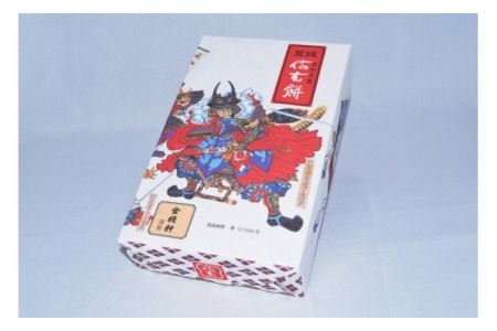 【金精軒の和菓子】信玄餅10個入 1箱