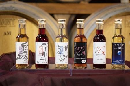 B117 ワイン飲み比べセット(モンデ酒造)