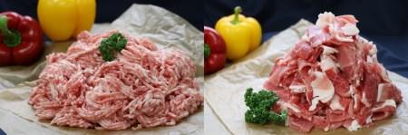 ワイン豚こま切れ&挽き肉 2.0kg