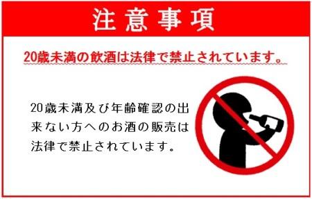 B-683.勝沼醸造 山梨甲州2015【勝沼ぶどうの丘限定蔵出しワイン】