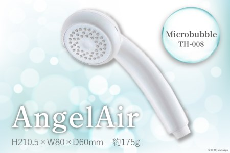 AngelAir Microbubble TH-008