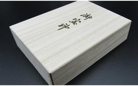 [5839-1266]黒水牛印鑑(3本セット)