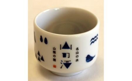 山梨の「山の酒」純米酒飲み比べ4本セット