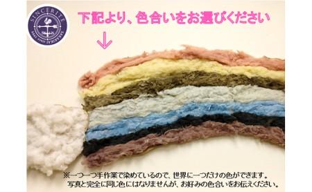 さをり織ビジネスセット さをり織ビジネスセット(水色)