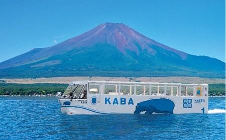 水陸両用バス山中湖のKABA乗車券(乗車記念証つき)