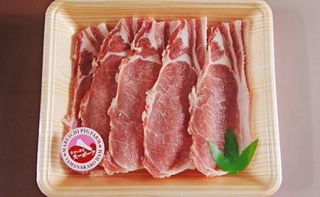 [№5768-0025]富士ケ嶺ポーク焼肉用ロース1.5kg