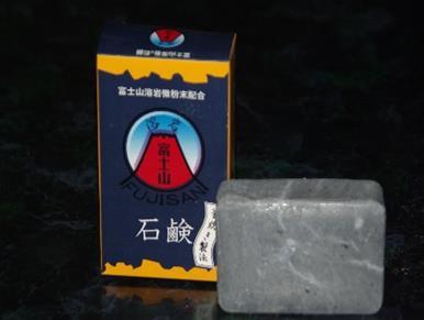 【2614-0072】富士山溶岩石鹸