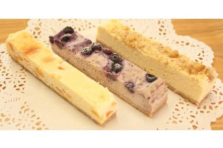 010-064フローズンヨーグルトChuChu&チーズケーキセット