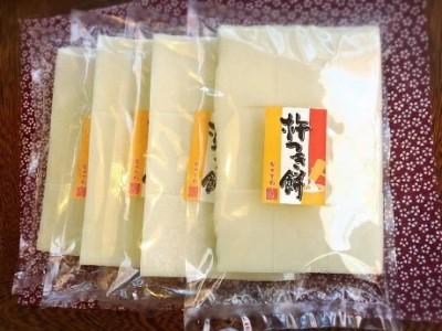 008-035塩田平のきねつき餅(4袋)