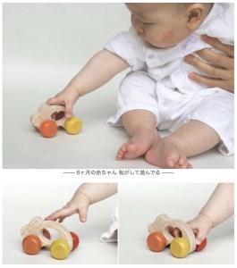 010-024赤ちゃんに優しい木のおもちゃ「うさぎ車」