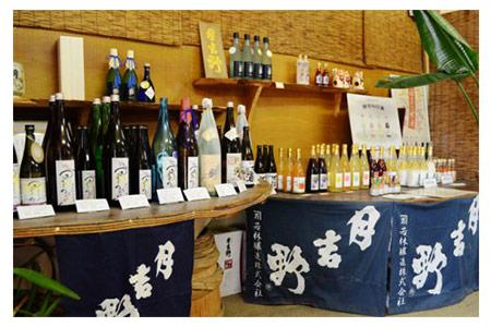 012-020四季の甘酒飲み比べセット(180ml×5本)