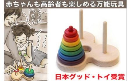 016-020数学パズル「ハノイの塔虹のバージョン」