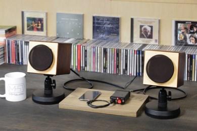 060-004 MH audio 小型アコースティックオーディオセット