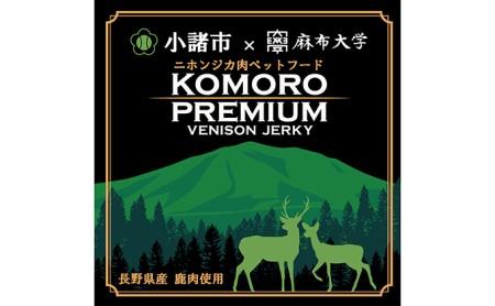 KOMORO PREMIUM Venison Jerky 50g(鹿肉ジャーキ50g)
